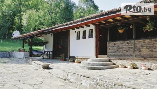 Къща за гости Лъки #1