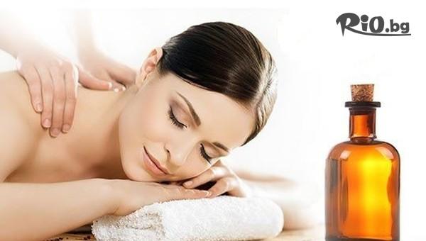 Арома релаксиращ масаж #1