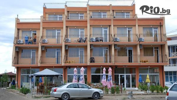 Хотел Германа Бийч, Равда #1