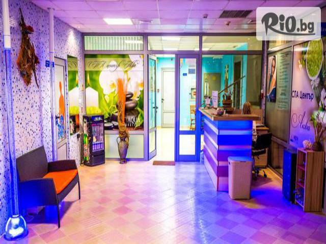 Хотел Аква Галерия #13