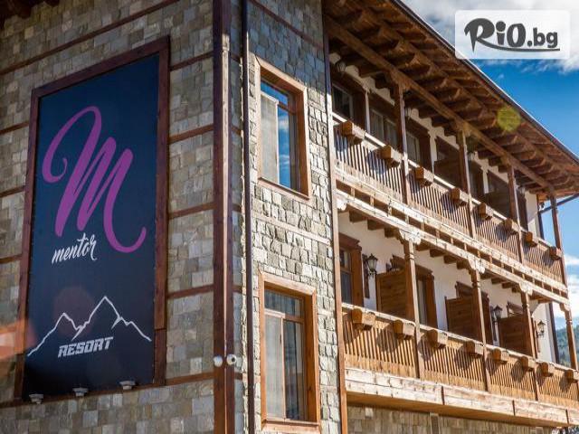 SPA комплекс Mentor Resort Галерия #6