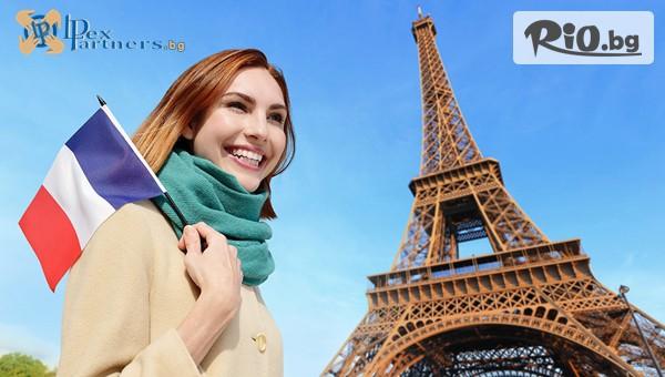 Oнлайн курс по френски език #1