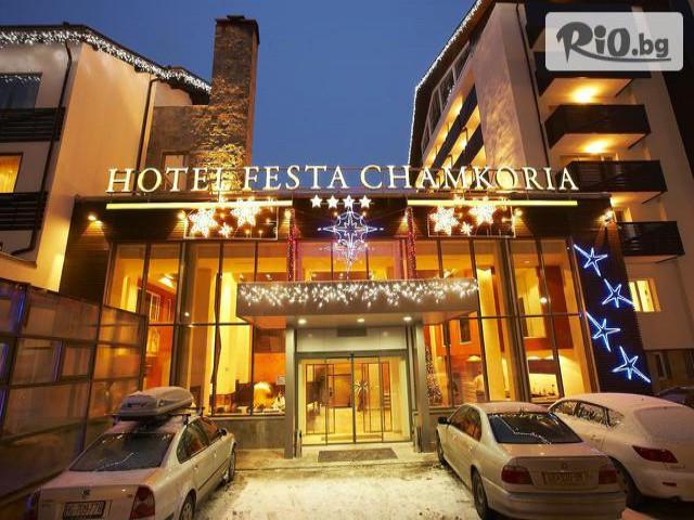 Хотел Феста Чамкория Галерия #1