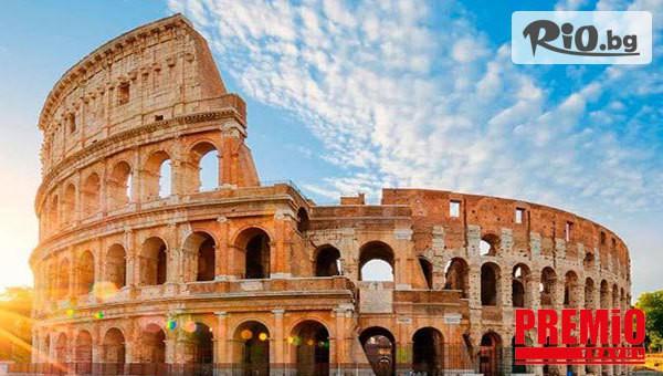 Рим и Тоскана #1