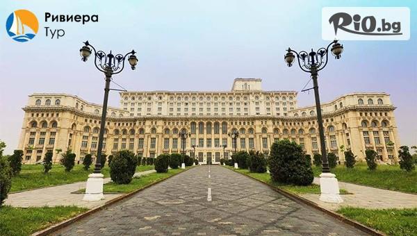 Екскурзия в Букурещ #1