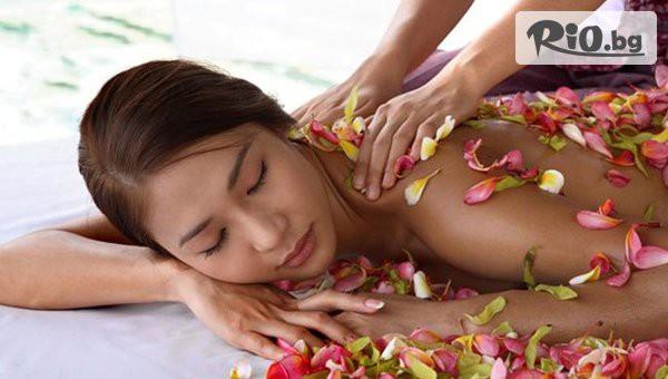 Балийски масаж #1