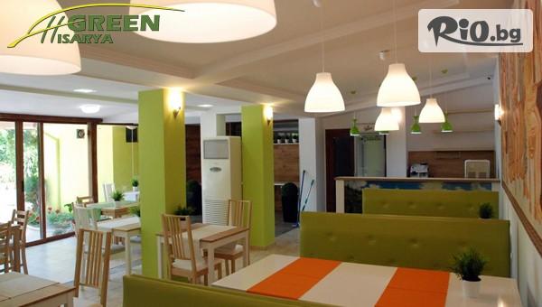Хотел Грийн 3* - thumb 3