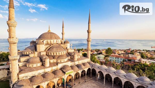 За 8-ми Март до Истанбул и Одрин #1