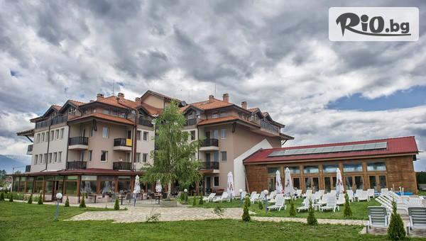 село Баня, Seven Seasons Hotel #1
