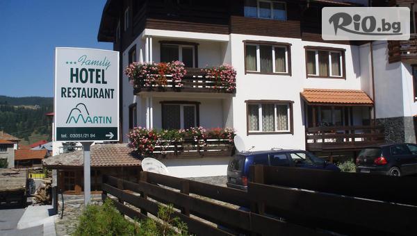 Хотел Мартин - thumb 2