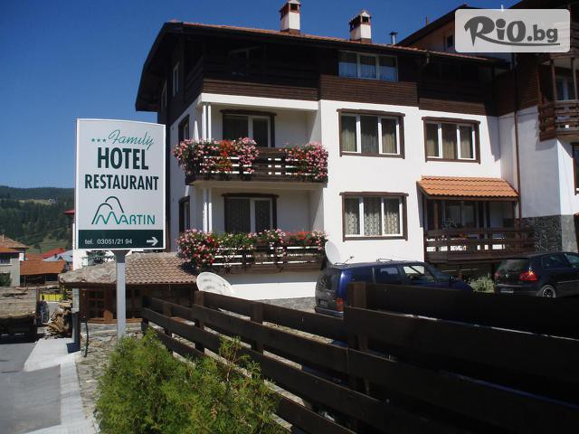 Хотел Мартин Галерия #1