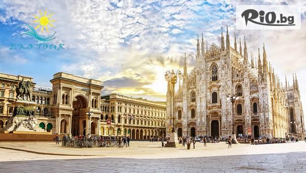 Верона, Милано, Венеция #1