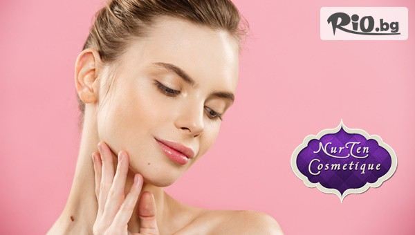 Nurten Cosmetique - thumb 1