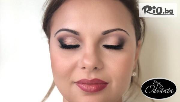 Organic Make-Up - thumb 3