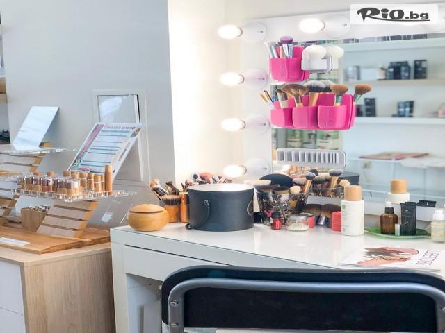 Organic Make-Up Галерия #2