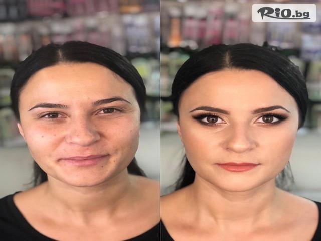 Organic Make-Up Галерия #8