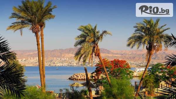 Екскурзия до Йордания #1