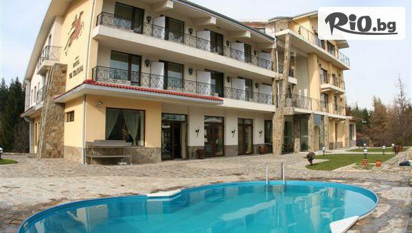 Хотел Виа Траяна, Беклемето #1