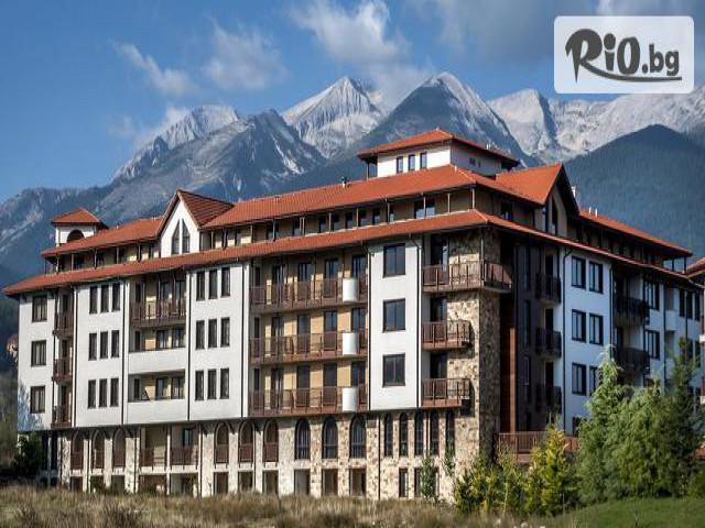 Гранд Рояле Апартаментен хотел и Спа Галерия снимка №1