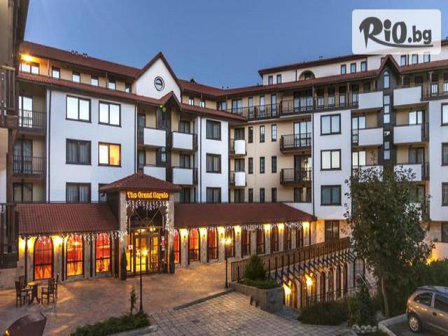 Гранд Рояле Апартаментен хотел и Спа Галерия снимка №2