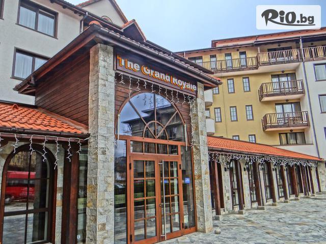 Гранд Рояле Апартаментен хотел и Спа Галерия снимка №3