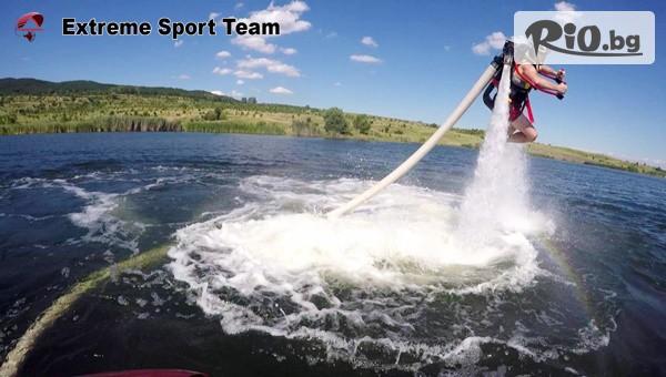 Extreme Sport - thumb 4