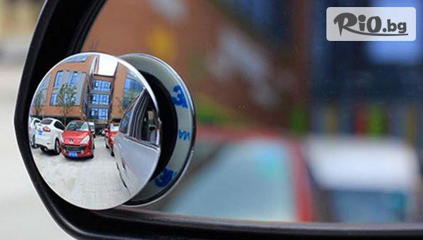 Автомобилни огледала #1