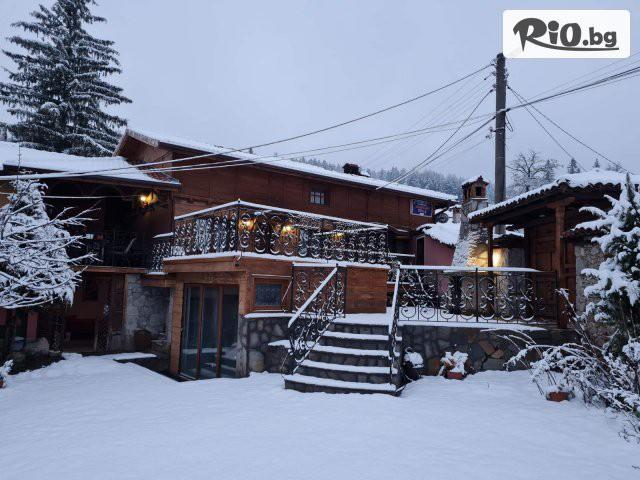 Къща за гости Златния Телец Галерия #25