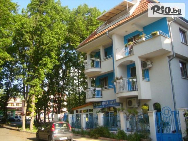 Къща за гости Демира Галерия #2