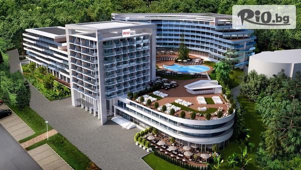 Хотел РИУ Астория 4* - thumb 1