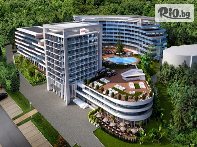 Хотел РИУ Астория 4* Галерия #1