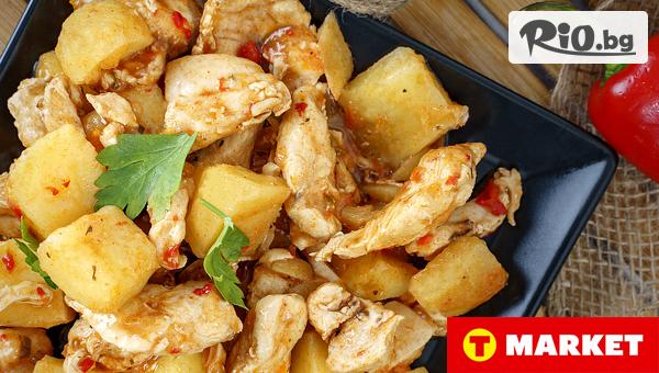 Порция Пиле с картофи #1