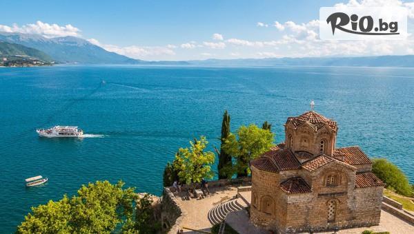 До Охрид, Струга и Скопие #1