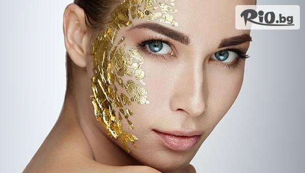 Златна маска за лице #1
