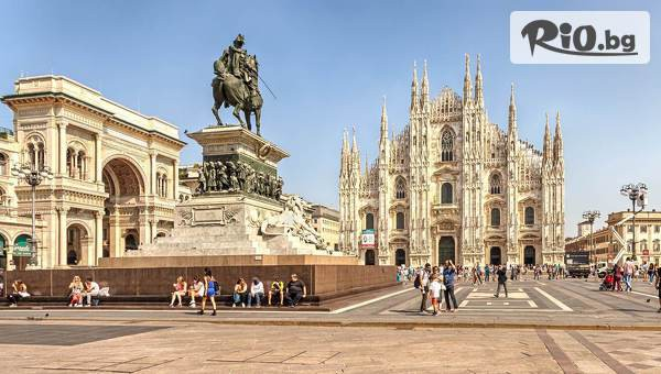 Екскурзия до Милано и Барселона #1