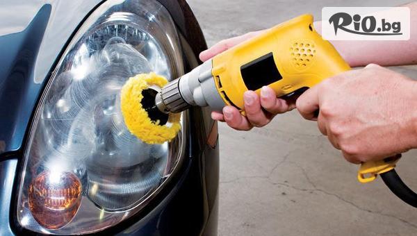 Почистване на автомобил #1