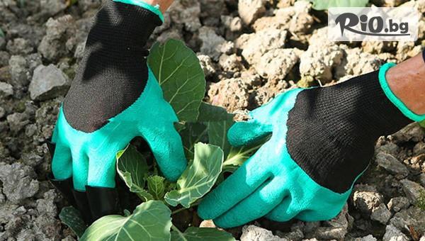 Удобни градински ръкавици с нокти #1