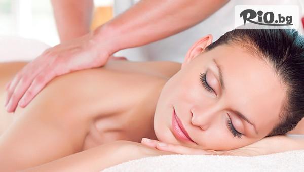 Класически масаж на цяло тяло #1