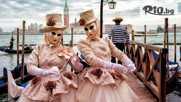Карнавала във Венеция #1
