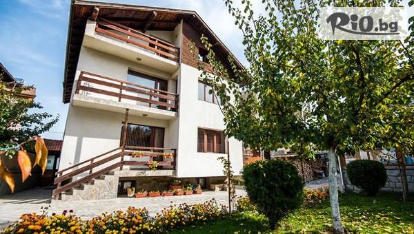 Къща за гости Виен 3*, Банско #1