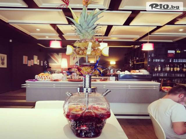 Royal Place Shisha Bar