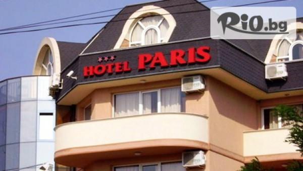 Хотел Париж 3* - thumb 2