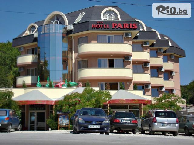 Хотел Париж 3* Галерия #1