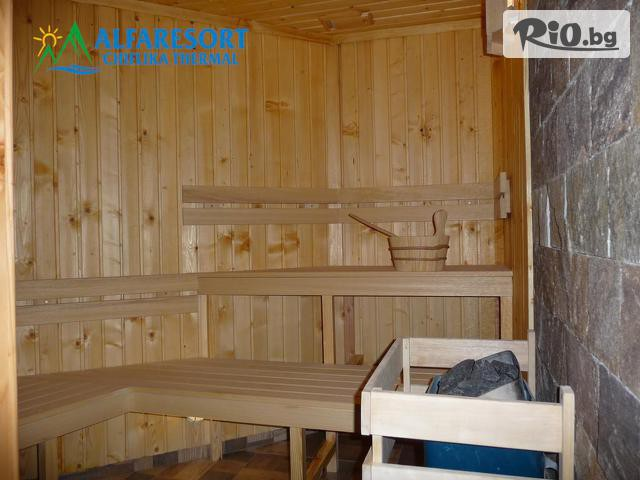 Къща за гости Alfaresort Park Галерия #22