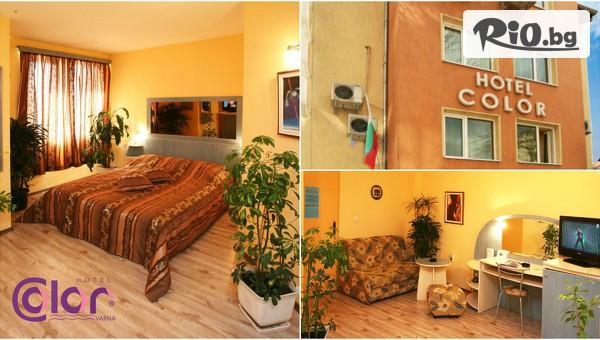 Хотел Колор, Варна #1