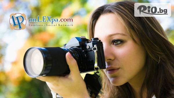 Онлайн курс по фотография + Photoshop #1