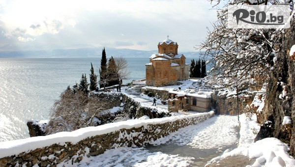 В Охрид за Коледа #1
