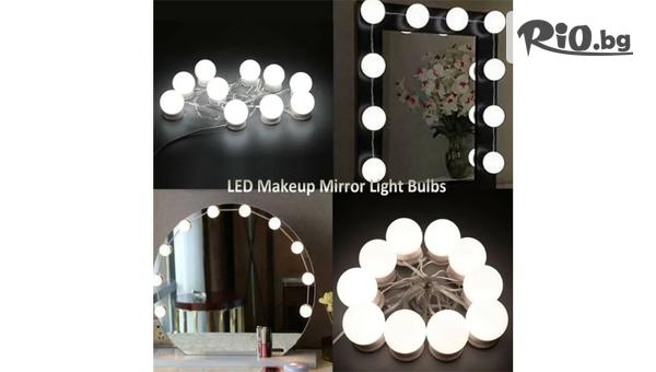 Led осветление за огледало #1