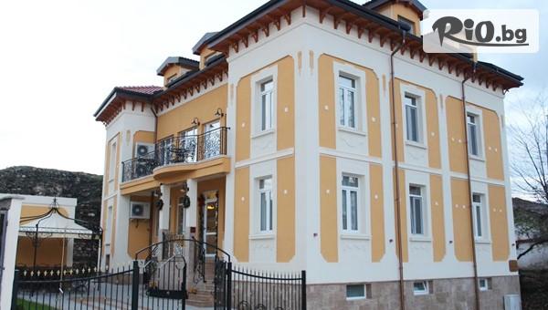 Бутиков хотел Вила Париж, Хисаря #1