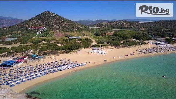 До Неа Перамос или Ammolofi Beach #1